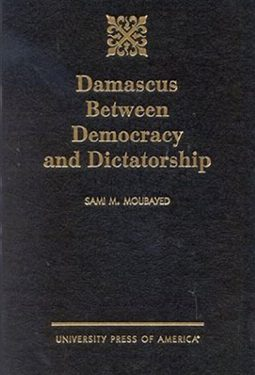 Damascus Between Democracy and Dictatorship