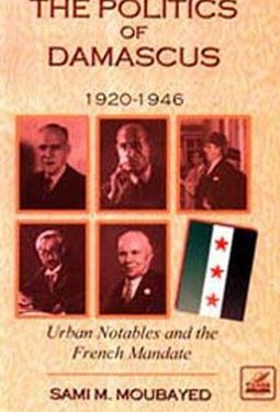 The politics of Damascus, 1920-1946