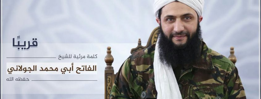 Abu Mohammad al-Jolani re-branding Al-Nusra, as broadcasted on the Doha-based al-Jazeera TV.
