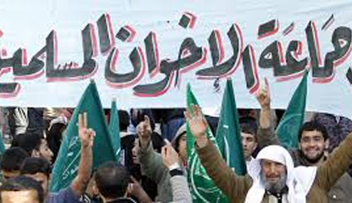 A banner carrying the flag of the Muslim Brotherhood.