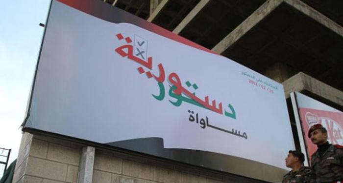SyrianConstitution_f-1